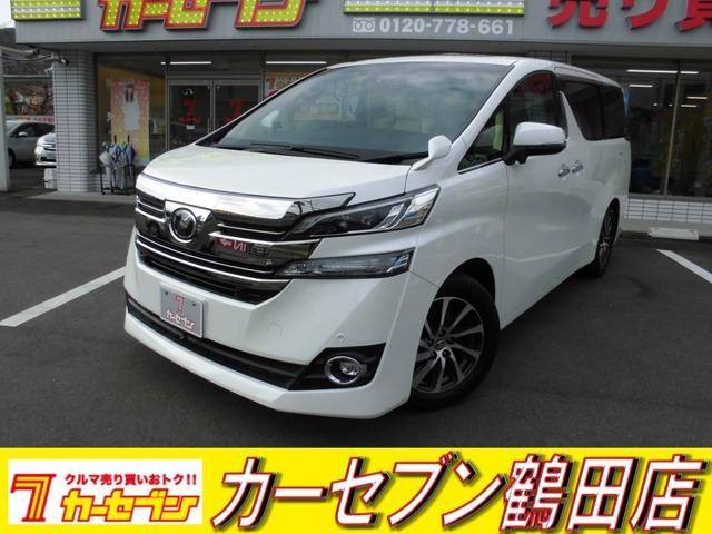 トヨタ 2.5V 走行無制限 認定保証1年付き フルセグTV ETC