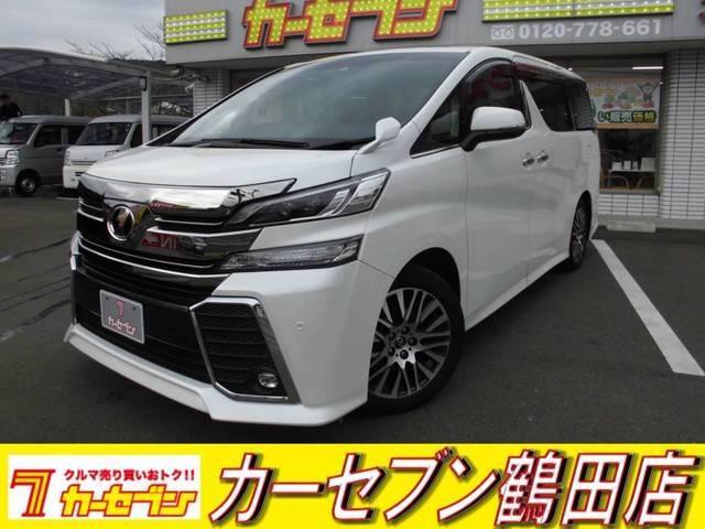 トヨタ 2.5Z Gエディション ナビ フルセグTV ETC HID