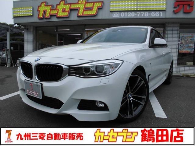 BMW 3シリーズ 320iグランツーリスモ Mスポーツ HDDナビ インテリS クルコン Bカメラ ETC ナビ キセノン 記録簿 1オナ スマートキー パワーバックドア 電動シート