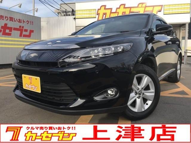 トヨタ エレガンス HDDナビ フルセグTV バックカメラ ABS