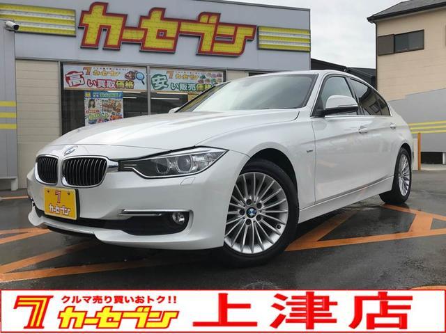 BMW 320d HDDナビ/電動シート/ETC/バックカメラ