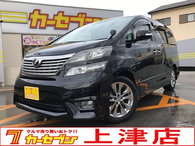 トヨタ 2.4Z プラチナセレクションII1オナ/禁煙車/両側電スラ