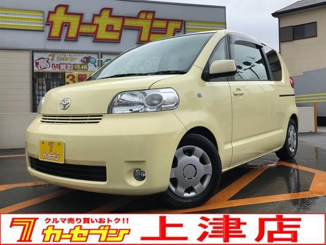 トヨタ 150r/ワンオーナー ナビ ETC キーレス ABS CD