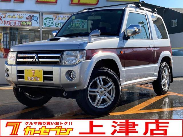 三菱 エクシード 4WD ワンオーナー ナビ ワンセグTV ETC アルミホイール キーレス