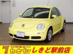 VW ニュービートルEZ ユーザー買取車