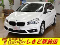 BMW218iアクティブツアラー ユーザー買取車 ワンオーナー