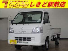 ハイゼットトラックスペシャル 3方開 5MT パワステ
