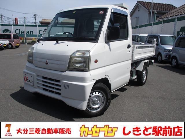 三菱 楽床ダンプ PS AC 4WD