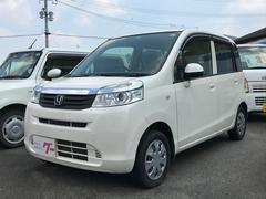 ライフC特別仕様車 コンフォートスペシャル エアコン PS ナビ