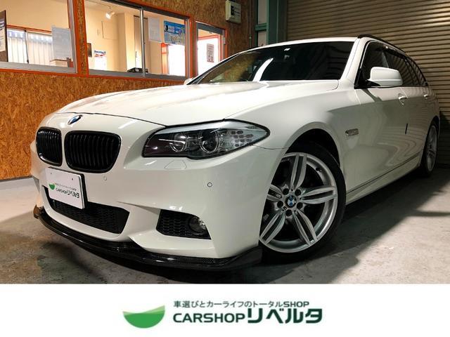 BMW 528iツーリング Mスポーツパッケージ サンルーフ・黒レザー・HDDナビ・フルセグTV・バックモニター・HID・ETC・スマートキー