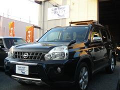 エクストレイル20Xtt4WD2年無料保証付き