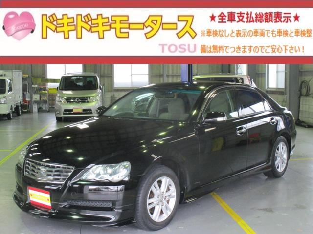 トヨタ マークX 250G HDDナビ DVD再 FSRエアロ ETC HID