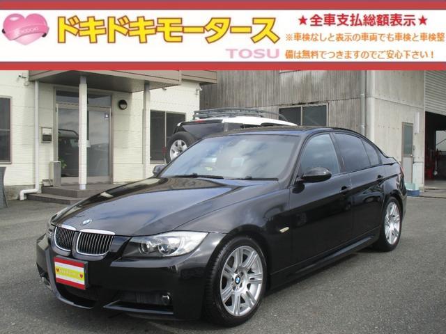 BMW 325i Mスポーツパッケージ 純正8.8インチナビ HID