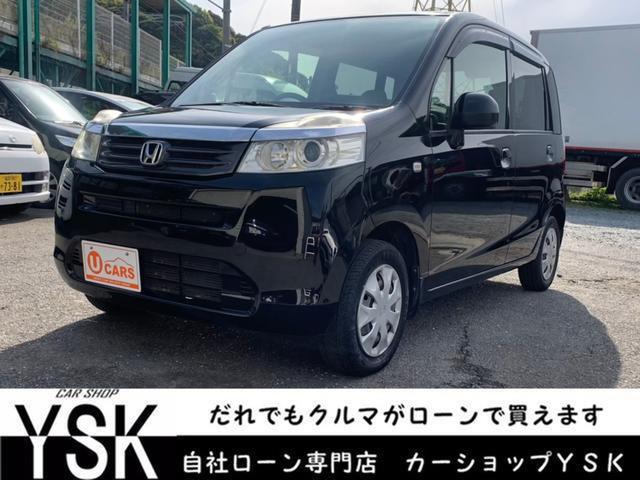 ホンダ C特別仕様車 コンフォートスペシャル 保証付 地デジ キーレス