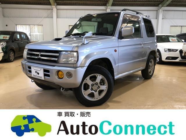三菱 VR ターボ/パートタイム4WD/車検R3年11月