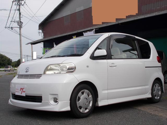 トヨタ 150r スマートキー 保証付