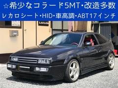 VW コラード5速マニュアル 車高調 レカロシート HID 改造多数