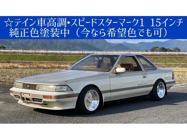 トヨタ 2.0GT 車高調 純正色に塗装中(今なら希望色に塗装可)