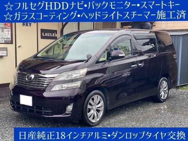 トヨタ 2.4X ガラスコーティング ヘッドライトスチーマー施工済