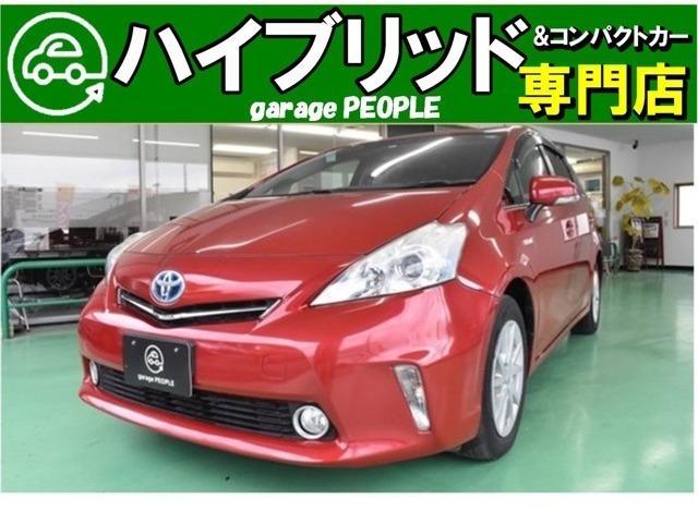トヨタ S ETC 純正ナビ 運転席エアバッグ