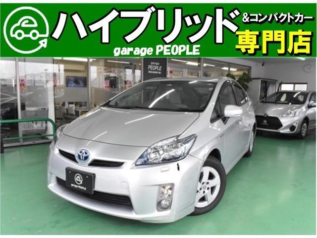 トヨタ プリウス S LEDエディション 純正ナビ/ワンセグ/コーナーポール/ETC/保証付き/付帯条件付き