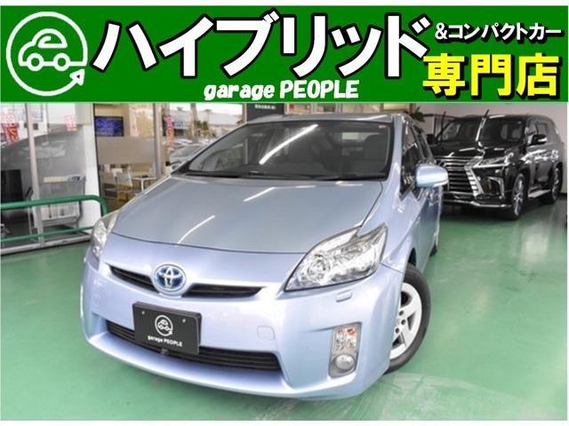 トヨタ プリウス S LEDエディション 1.8SLEDエディション/ETC/純正ナビ/Bカメラ/フロントカメラ/LEDヘッドライト