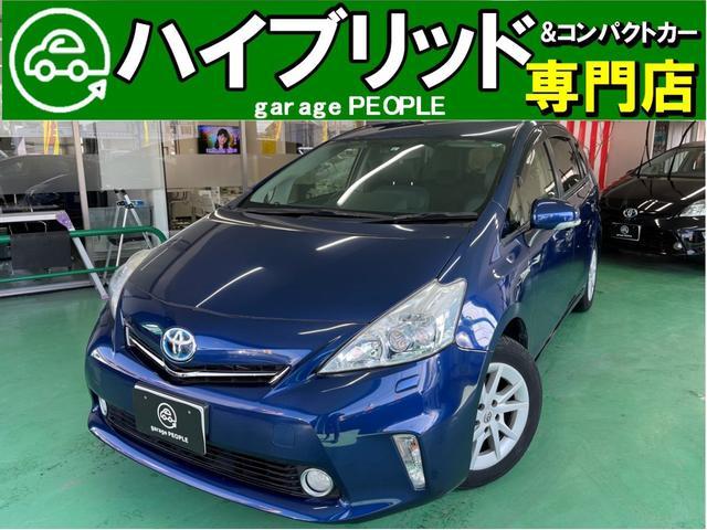 トヨタ プリウスアルファ G LEDヘッドランプ/純正HDDナビ/フルセグ/Bluettoth/バックカメラ/リヤドラレコ/クルーズコントロール/ETC/保証付き