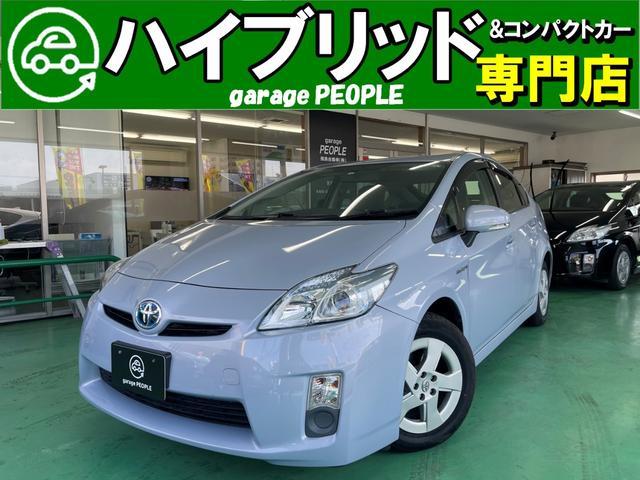 トヨタ L 純正SDナビ/ワンセグ/Bカメラ/ETC/保証付き/付帯条件付き
