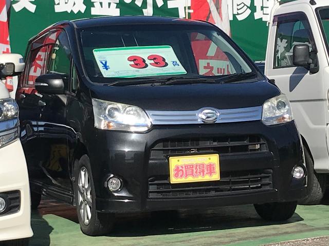 「ダイハツ」「ムーヴ」「コンパクトカー」「長崎県」の中古車