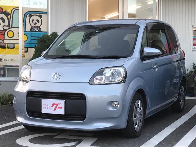 トヨタ F 左電動スライドドア Rカメラ ETC ドラレコ