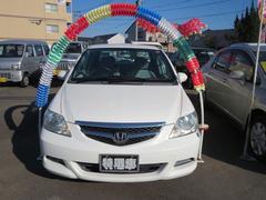 フィットアリア1.5C 車検31年10月 キーレス CD WエアB ABS