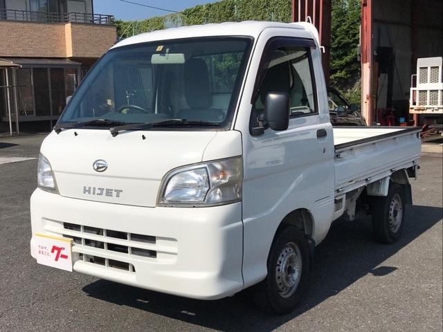 ダイハツ ハイゼットトラック  AC MT 軽トラック