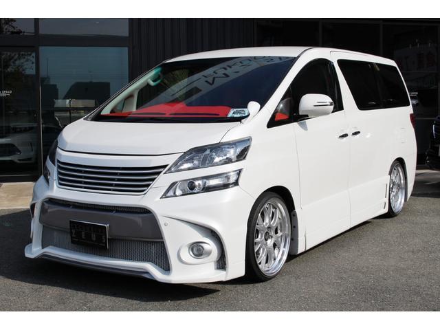 トヨタ 2.4Z エアサス公認20インチトランクオーディオ