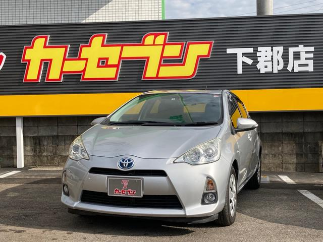 トヨタ アクア G 純正CDオーディオ エコモード 前席シートヒーター ナノイー ヘッドライトレベライザー ETC プッシュスタート