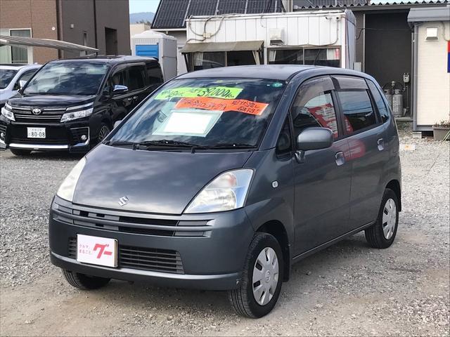 「スズキ」「MRワゴン」「コンパクトカー」「大分県」の中古車