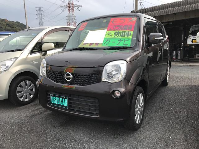 日産 X TV ナビ 軽自動車 アーバンブラウンPM