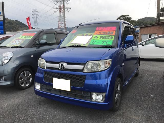 ホンダ スポーツG ナビ 軽自動車 ソレントブルーパール AT