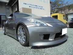 フェアレディZバージョンT 車高調 19インチ新品タイヤ フルエアロ