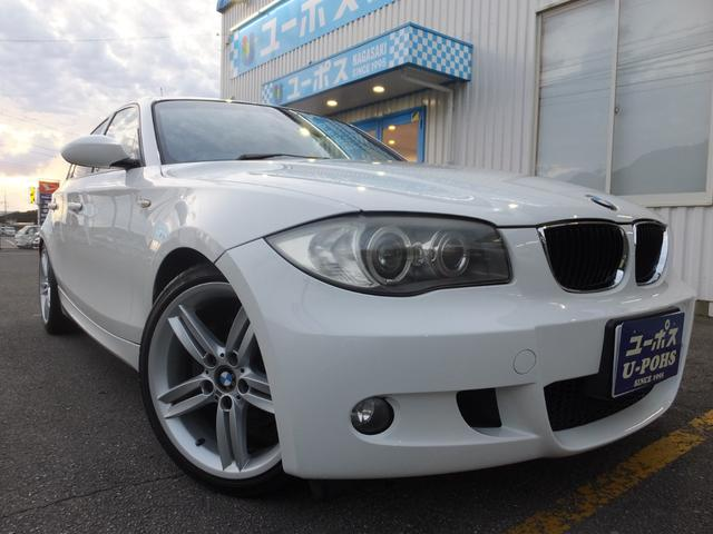 BMW 1シリーズ 120i Mスポーツパッケージ