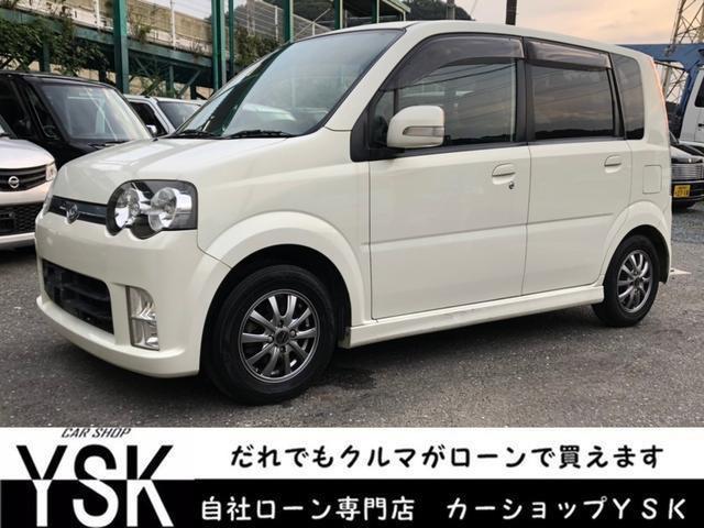 ダイハツ カスタム RS 地デジ対応ナビ 新品シートカバー ターボ