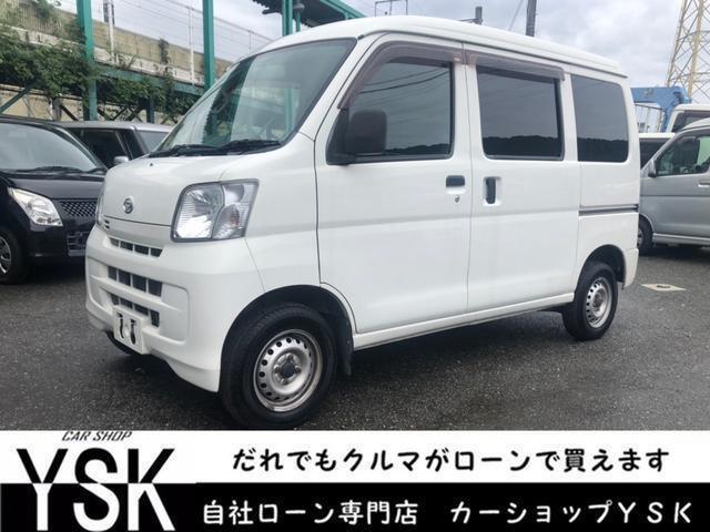 ダイハツ スペシャル オートマ 新品シートカバー