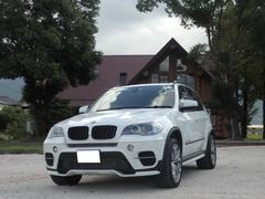 BMW X5xDrive 35d ブルーパフォーマンス