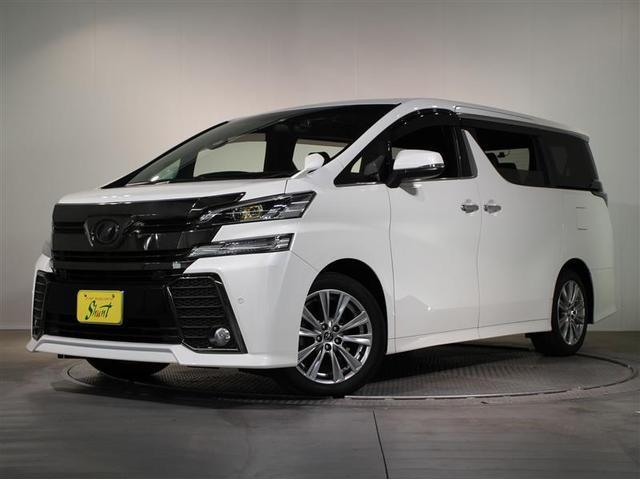 トヨタ Z Aエディション ゴールデンアイズ 2年保証 ナビTV