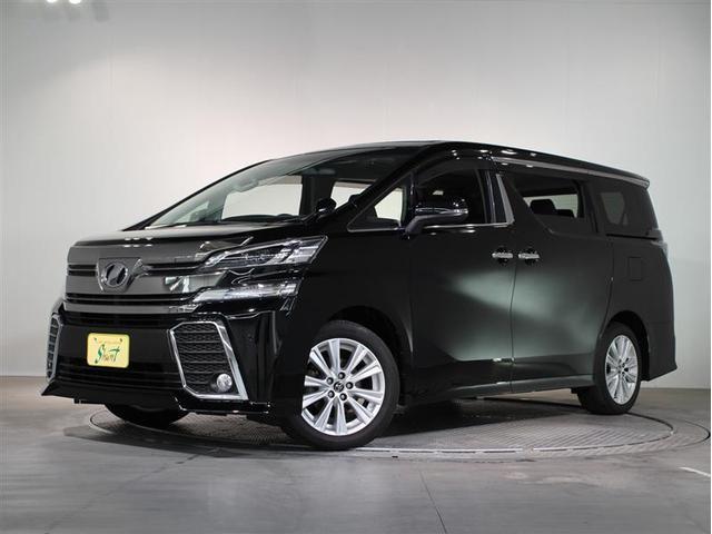 トヨタ 2.5Z Aエディション 1年保証 ナビTV 後席モニター