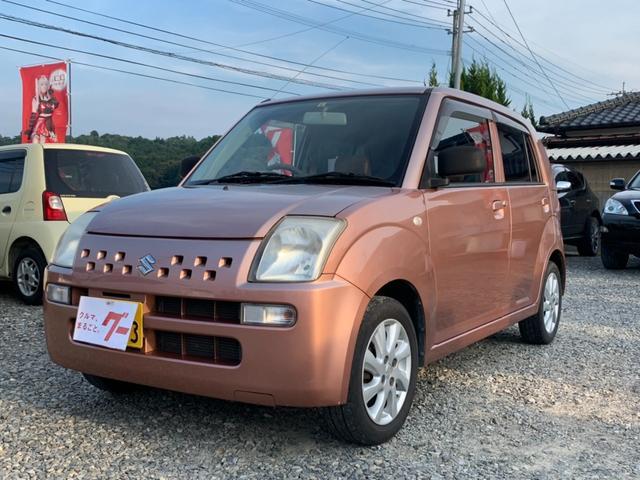 スズキ E アルミ CD オートマ車