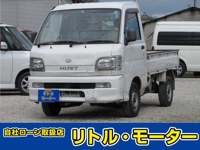 ダイハツ エアコン・パワステ スペシャル タイベル交換済み 5MT