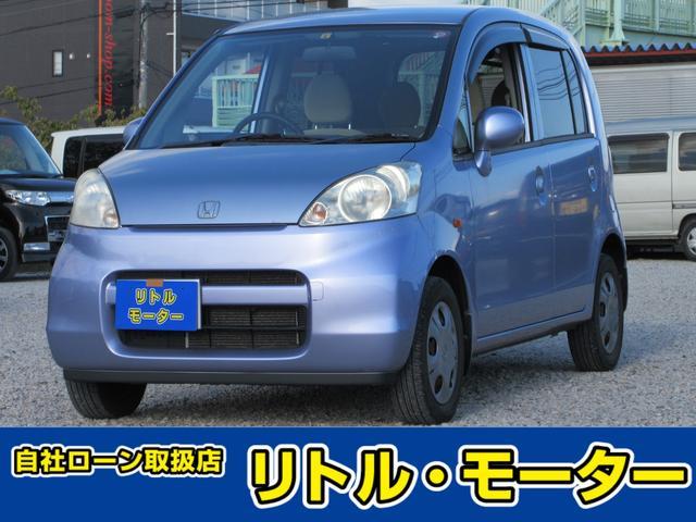 ホンダ ファインスペシャル キーレス CDデッキ 車検3年5月