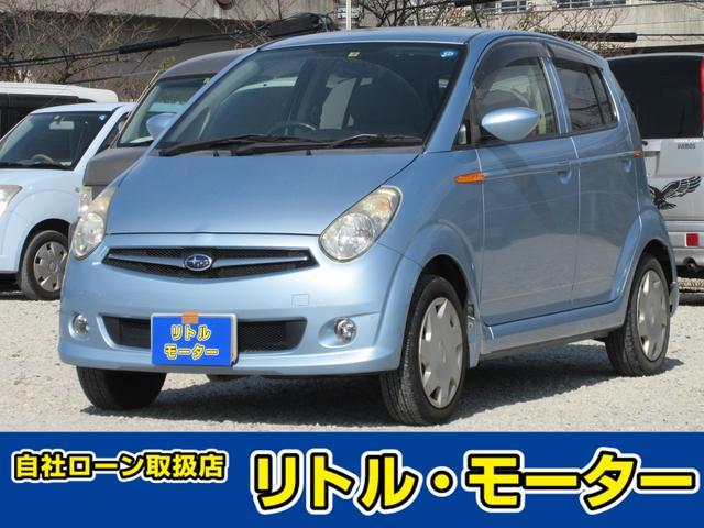 スバル Fプラス キーレス CDデッキ ETC 車検2年7月