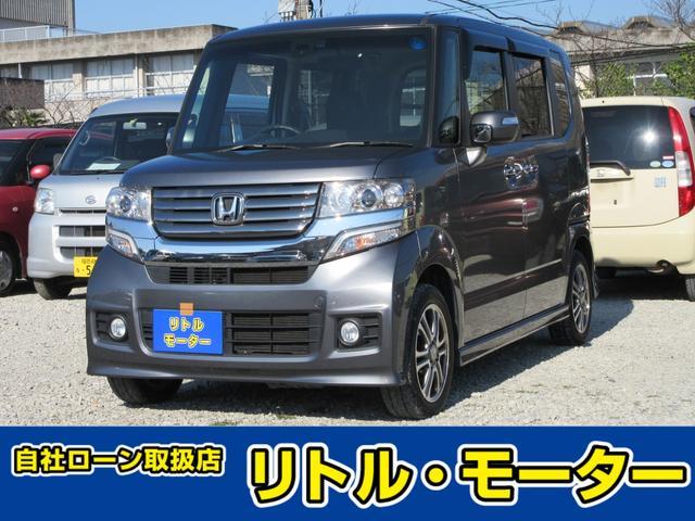 ホンダ G SSパッケージ プッシュスタート アルミ ナビ TV