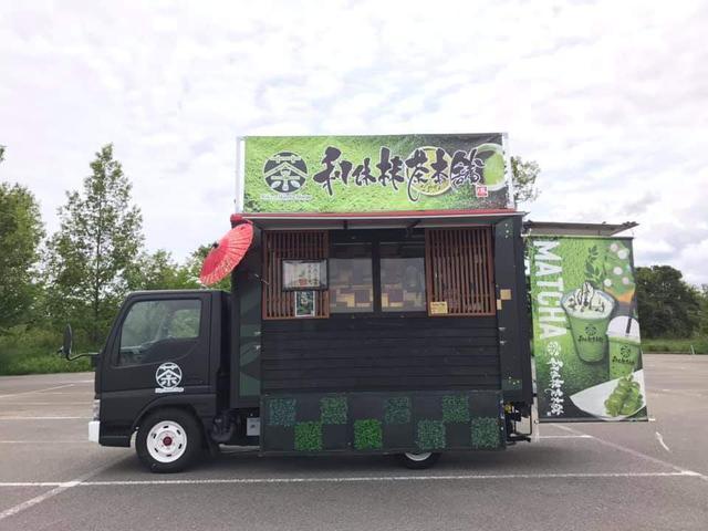 移動販売車 キッチンカー 移動カフェ AT